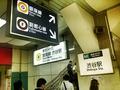 """東急・副都心線直通で「渋谷はこれから呪われる」""""悪""""都市開発が招く不幸"""