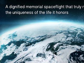 【死んだら安く宇宙に行ける!!――宇宙葬、バルーン葬など、最新葬儀事情