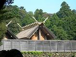 伊勢神宮の予言がスゴい! 今後20年は、経済不安・巨大南海地震の恐れ