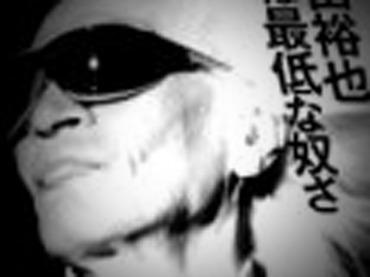 """とんだシェケナベイビー 内田裕也""""69伝説"""""""