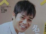 真説!? タイ広報大使・名倉潤の前世はやっぱりタイ人だった!!