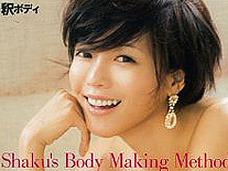 小さいおっさんにスマホを操作させる釈由美子!? イベントで結婚を目標に掲げるも…