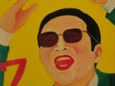 タモリの衝撃発言「てゆうか残酷だよ」 『いいとも!』終了はあのゲテモノご飯が原因か!?