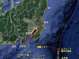 予言者・松原照子氏、千葉県の地震的中! 今後首都圏で大地震発生か!?