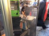 【スクープ】女の生首が生える公衆電話に天狗の霊!?