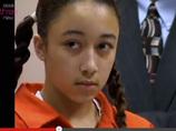 16歳の天使すぎる第一級殺人犯・シントイア ゾッとするほど恐ろしい本性とは?