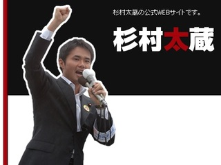 """【杉村太蔵「森さんは、いい人」  """"失言レジェンド""""森喜朗元総理を擁護!? 実際は?"""