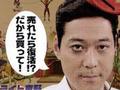東野幸治「全部グルメしかやってない」夕方のニュース番組バラエティ化は誰得か?