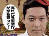 なぜ人は人を殺してはいけないのか? 東野幸治の答えが秀逸!