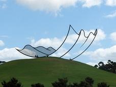 """な、なんだこれは~!?  2次元と3次元を融合した、構造不明の""""大空アート"""""""