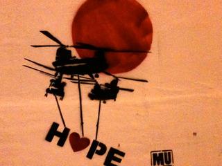 Eccentric Tagging in Tokyo 〜ストリートにインスタレーション空間を生み出すタギングの世界~