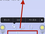 【神アプリ】革新的なUI「Twitee Lite」 ~ 新時代のツィート専用アプリ