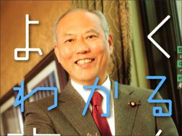 【Yahoo意識調査】都知事選、舛添氏の勝因は? すでに「猪瀬さんで良かったのに」という声も