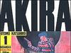 『AKIRA』の予言は「2020年東京オリンピック」だけではなかった!