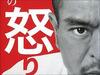 「一夫多妻制はダメなのか?」松本人志の少子化対策案に賛成の声!!