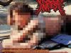 """【閲覧注意・蓮コラ系】""""無数のコブ男""""がアルバムジャケに!! トライポフォビアには絶対に""""無理ぽ""""なCDはコレだ!"""