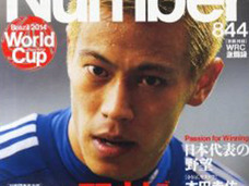 なぜ、本田圭佑はW杯後に活躍し始めたのか? メディアはもっと指摘せよ!