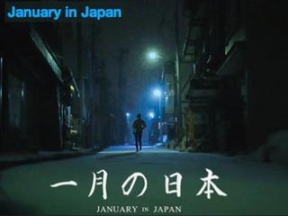 【美映像】外国人が見た美しきニッポン、身近なところに潜む日本の美学