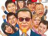 """""""無音""""でも視聴者を惹きつけた『いいとも!』特番 大物芸人の引き寄せ力を渋谷で見た!"""