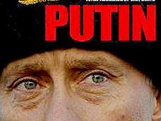 【大陰謀論】ウクライナ情勢の真実(1) 石油メジャーvsプーチンの戦いだった