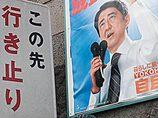 【スクープ】もの言う道路標識、安倍政権をぶった切る。「この先行き止まり!!」