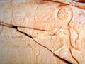 「人間は宇宙人によって創られた説」の新たな根拠を独占入手!リビアの壁画に描かれたヘルメット宇宙人!!