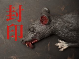 """リアル・動物虐待で""""即""""封印決定した怪獣映画!?  大量ネズミの壮絶パニックとは?"""