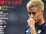 【W杯】フランス人も日本の試合にがっかり? 「期待はずれ」の声多数