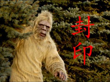 東宝特撮史の黒歴史 ― ゴジラの影に隠れた「幻の東宝怪獣映画」