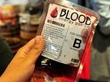 吸血鬼になりたい中国人が激増中!? 輸血用パック一気飲みが流行!