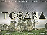 【賞金総額30万円!!】6秒動画コンテスト! 応募者絶賛募集中!!