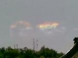 """UFOの正体は「地震発光現象」なのか!? """"科学の視点""""が拓く、新たな理解"""