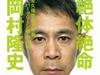 また深夜に岡村隆史の声が聞ける! ナイナイ・オールナイトニッポン終了発表、その後