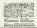 【動画】世界最古の音楽を聴く ― 3,400年前に作られた不思議な賛美歌