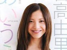 """園子温がバカだと思った女優!? 有名になる女優の""""オーラ""""とは?"""