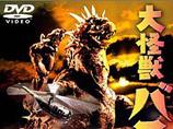 「日本のチベット」の何が悪い? ― 放送禁止用語と怪獣映画『大怪獣バラン』