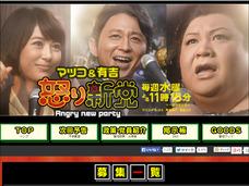 """テレビ朝日の産経新聞炎上は、""""宿敵""""への意趣返し!?"""