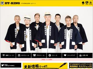 【ET-KINGのTENN氏逝去 ― メンバーが他界した音楽グループのその後の活動とは?