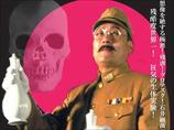 本物の遺体を使って撮影!? 「731部隊」のおぞましい人体実験を描いた映画とは?