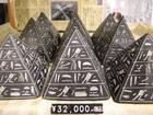 """クフ王のピラミッド""""貸切り""""でエネルギー注入!? 『月刊ムー』ショップの商品が本気すぎる!!"""