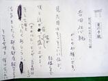 「あの神様だけはナメちゃいけない」オカルト研究家が選ぶ、日本最強のパワースポット「神戸市 氷室神社」 !