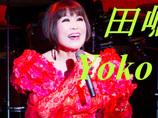 煙幕作戦か!? 田嶋陽子が説く「エボラ出血熱やエイズはCIAの陰謀説」が話題!