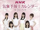 職員多すぎ? NHKに在籍するスタッフの知られざる真実