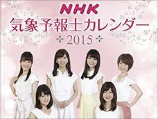 NHKに在籍するスタッフの知られざる真実
