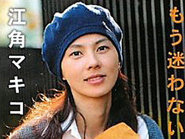江角マキ子vs長嶋一茂騒動は、深刻な問題ではなかった?