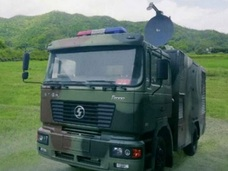 """人間を""""瞬間沸騰させる""""中国軍の最新兵器が発覚!! 「尖閣問題」の新たな脅威か!?"""