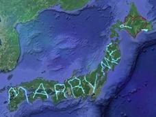クリスマスに愛の告白を考えている人必見! 世界の壮大過ぎるプロポーズ大作戦!
