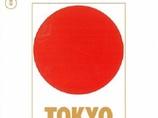 日本国民の金が海外へ…! スポーツ放映権料のすべて