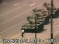 君は、戦車を止められるか? 天安門に散った「無名の反逆者」を今こそ思い出そう