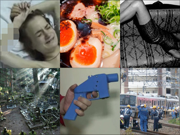 世界で急速に広まる合成麻薬「クロコダイル」、恐怖の末路!! 【2014年トカナ人気記事ベスト10! 5月編】